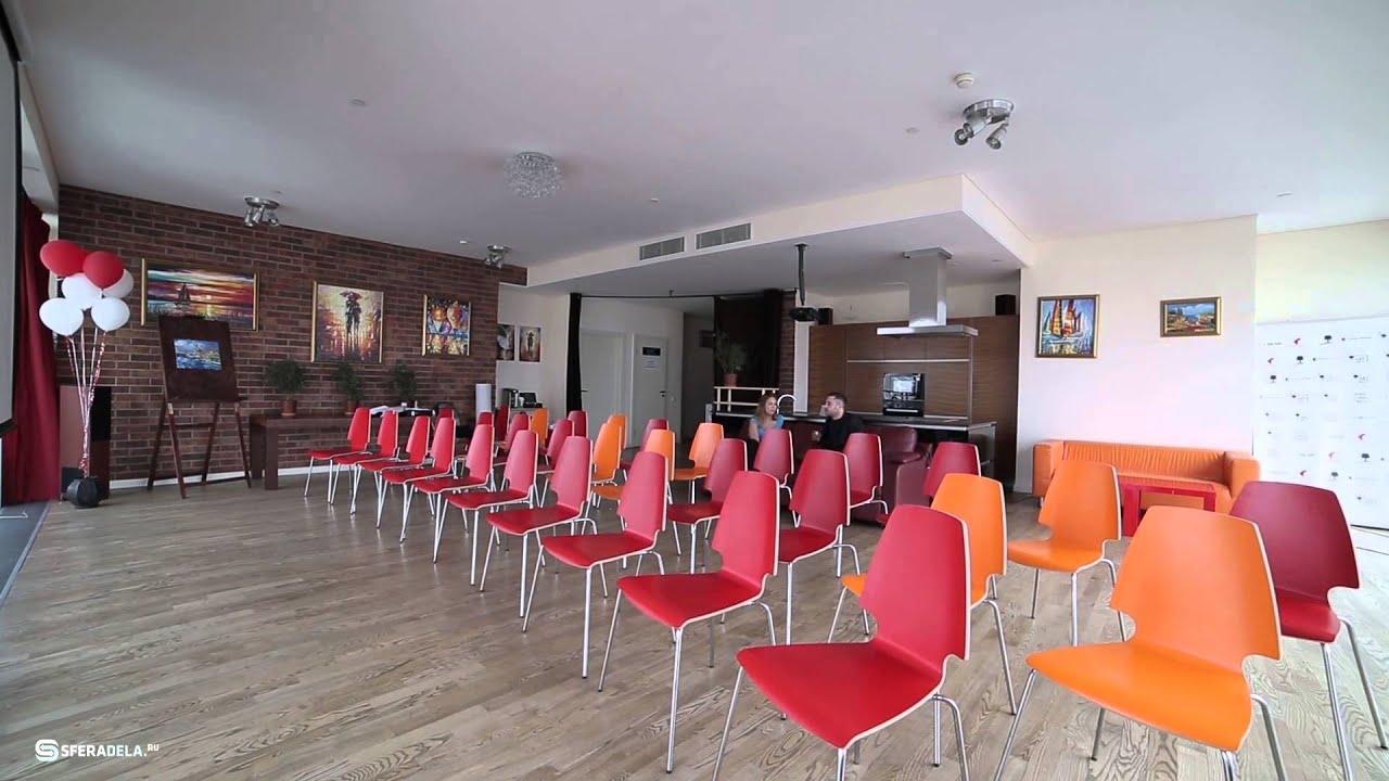 Типовой договор аренды конференц зала