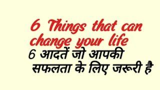 best motivational video #LifeChangingVideo