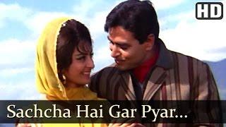 Sachcha Hai Gar - Rajendra Kumar - Saira Banu - Jhuk Gaya Aasman - Bollywood Songs - Mohd Rafi