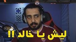 انا عرفت ليش ماحد يتابعني !!!