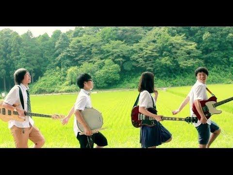 カリオンズ 「サマータイムレコード」Music Video