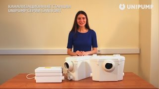 UNIPUMP SANIVORT канализационная насосная станция КНС(http://www.unipump.ru/products/43/145/ UNIPUMP SANIVORT -250, -400 A, -600 Бытовые канализационные насосные станции для туалета, душа, раков..., 2015-05-29T06:38:51.000Z)