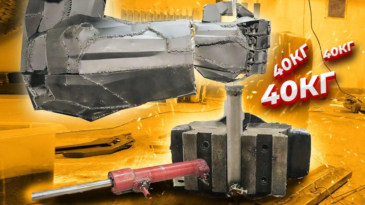 ГИДРАВЛИКА СВОИМИ РУКАМИ АМОРТИЗАТОРА ЧАСТЬ 2 POWER ARMOR T-60
