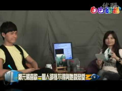 joe cheng ... on Open stuido chatroom sept 25/09