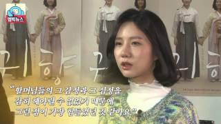 예매율 1위 영화 '귀향'