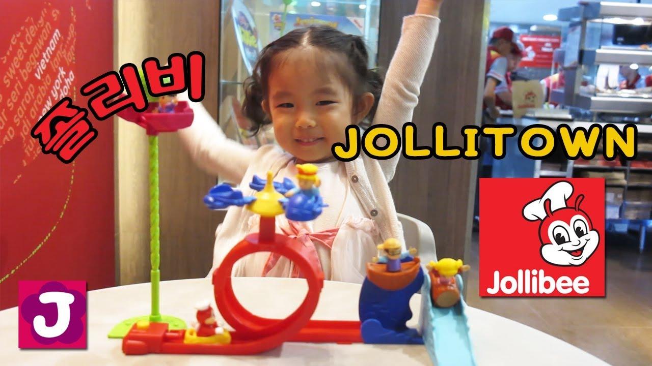 2019 Jollibee Jollitown Theme Park For Kiddie Meal Toys