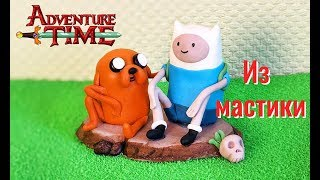 Финн и Джейк из мастики. Finn and Jake from sugar paste. Adventure Time