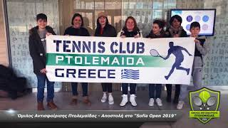 Tennis Club Ptolemaida Sofia Open 2019