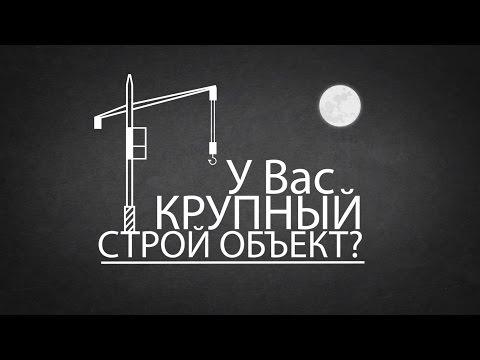Гранит Бетон