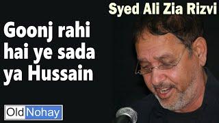 Goonj rahi hai ye sada ya Hussain - Old Nauha