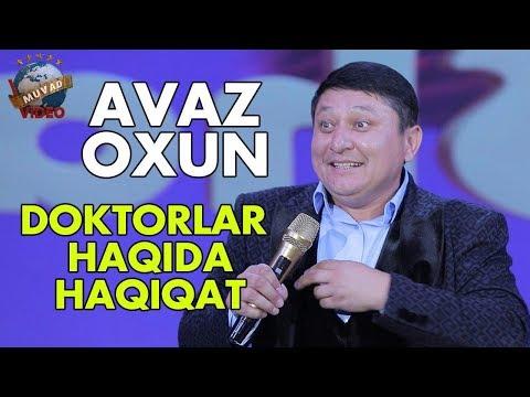 Avaz Oxun - Doktorlar haqida haqiqat | Аваз Охун - Докторлар хақида хақиқат