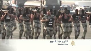 السعودية تحذر من استغلال الحج لأغراض سياسية