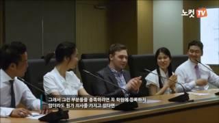 [노컷TV] 서울시 '청년활동수당' 선진국에서는 이미 …