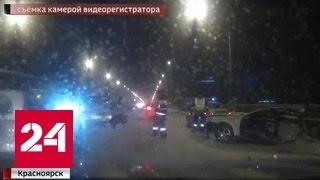 В Красноярске в страшном ДТП автомобиль разорвало на части