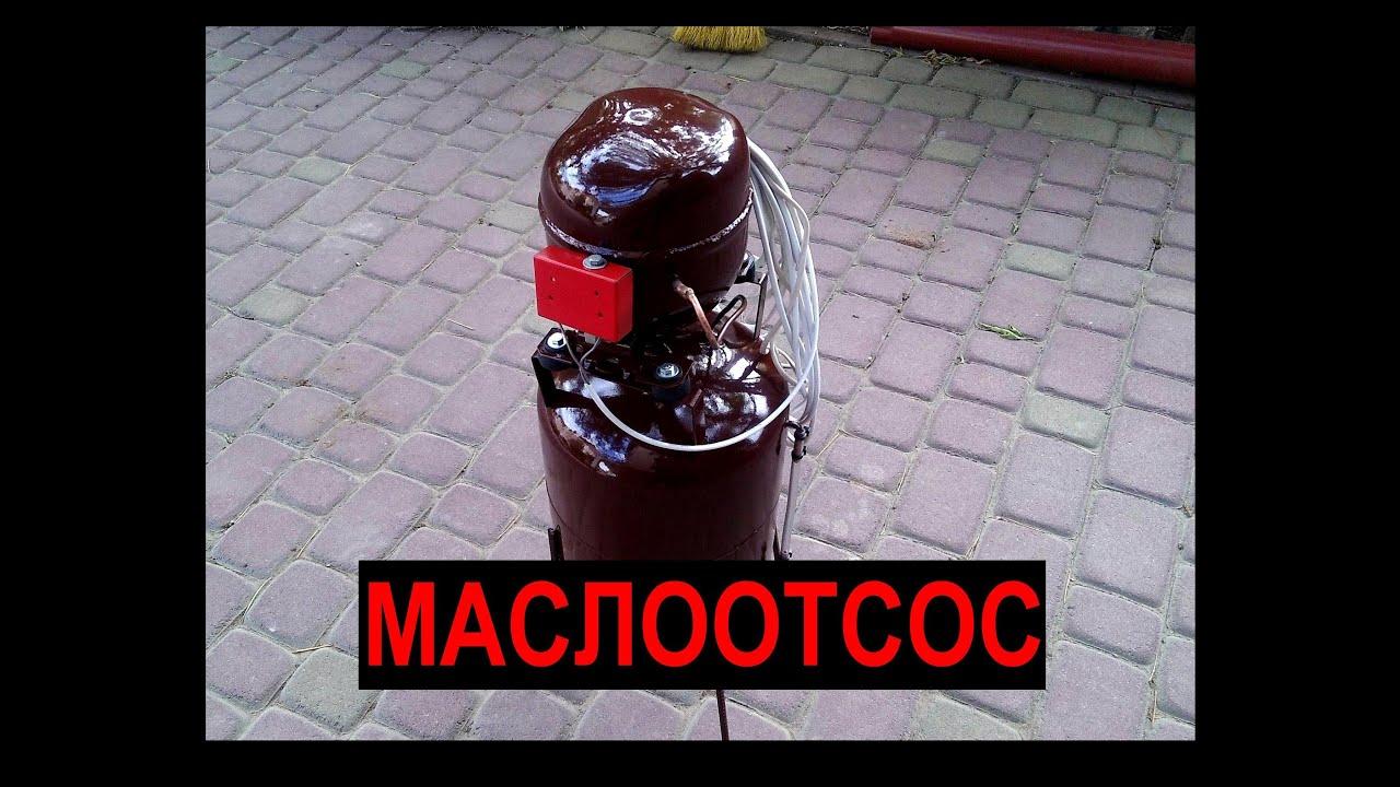 Ручной насос для откачки масла из двигателя своими руками фото 248