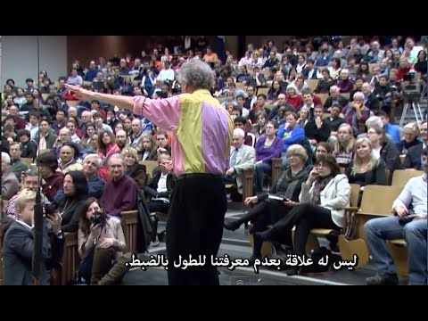 For the Love of Physics (Arabic Subtitles)