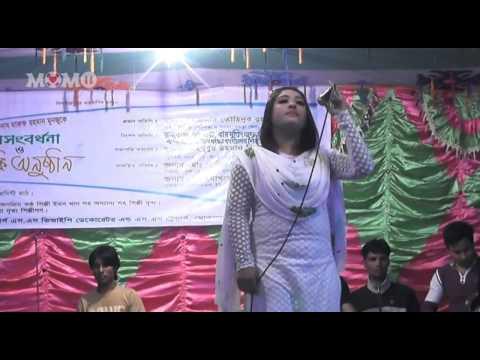 মধু হই হই বিষ খাওয়াইলা  Live Stage Songs !! | Modhu Hoi Hoi | Duplicate Rj Tazz
