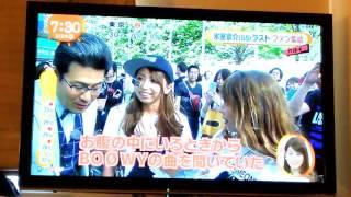 めざましテレビの コーナーの氷室京介さん特集 LAST GIGS特集 ファンに...