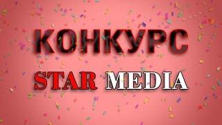 День Рождения Аркадия Паровозова! Билеты на шоу от партнера