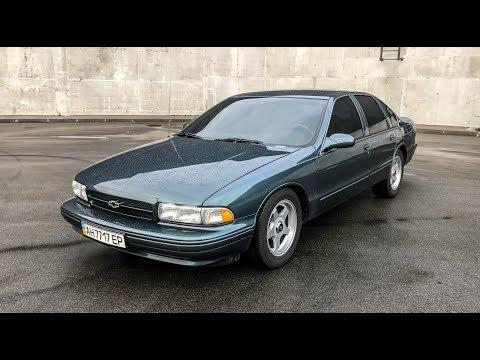 Chevrolet Impala SS: рамный седан с мотором от Corvette 1996