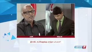 Can Anbumani Ramadoss make a change in TN Politics? 2/4 | Kelvi Neram| News7 Tamil