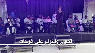 الدبلوماسي محمد عيسى - الزيو وين