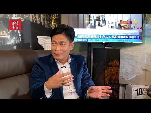 專訪 粵劇名伶 玉喉泰斗 李家聲|癌症經歷分享|三少天地 07/18/21 I