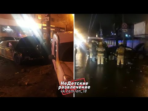 Машина сбила 11 детей и двух взрослых в Нижнем Новгороде!