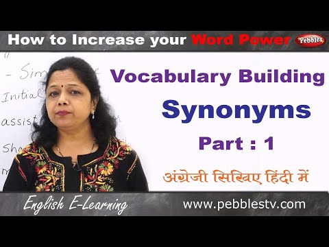 Learn Synonyms Part 1 || Vocabulary Building For Students II Learn English Grammar in Hindi