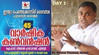 Gambar cover Pr. Prince Thomas, Ranni   45th IPC Punalur Center Convention   IPC Zion Hall   Day 1