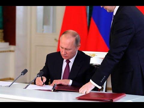 Кремль объявил состав новой администрации президента России