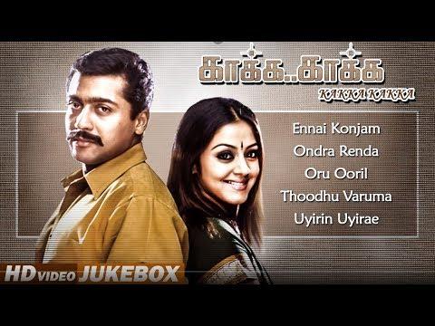 Suriya Super Hit Songs | Kaakha Kaakha Movie | Audio Jukebox | Jyothika | Harris Jayaraj Hit Songs