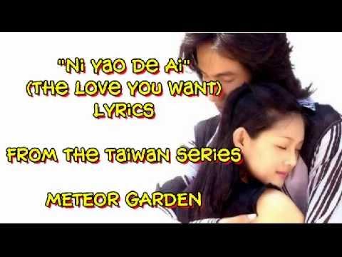 Ni Yao De Ai Lyrics - Meteor Garden F4 - Shan Cai And Dao Ming Si