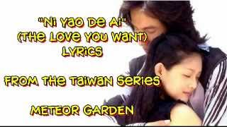 Watch F4 Ni Yao De Ai the Love You Want video