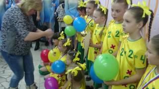 Вручение медалей младшим