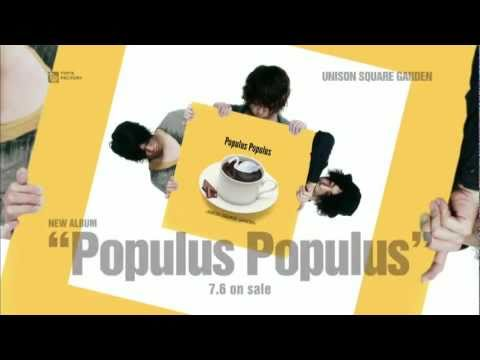 UNISON SQUARE GARDEN「Populus Populus」30秒SPOT