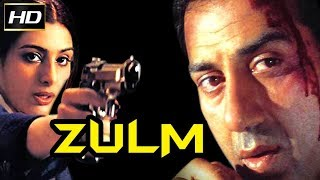 Zulm hindi superhit movie||Sunny deol 1997