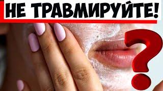 Скрабу нет зимняя очищающая маска для лица из того что есть в холодильнике