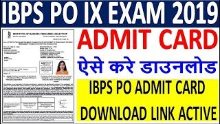 IBPS PO IX Admit Card 2019    How to Download IBPS PO IX Admit Card 2019    IBPS PO Call Letter 2019