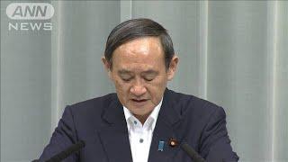 新潟県で震度6強 菅官房長官の会見(19/06/18)