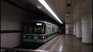 神戸市営地下鉄西神・山手線 三宮駅に3000形西神中央行きが到着~発車まで