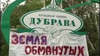 Катастрофа в Самарской области
