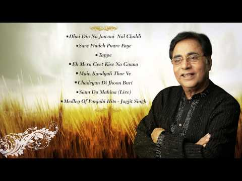 Jagjit Singh Special Jukebox | Full Song | Best Of Jagjit Singh Punjabi Songs