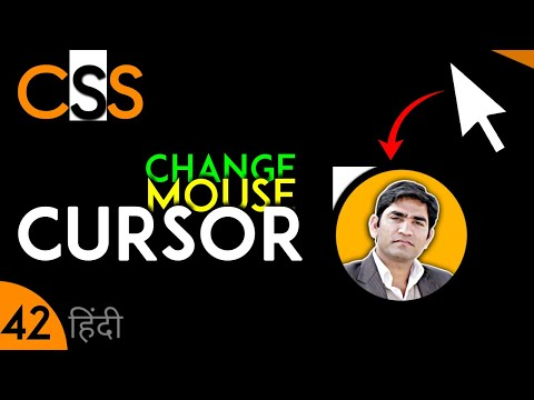 How To Change Mouse Cursor In CSS | Mouse Pointer | CSS Cursor Property | CSS 42