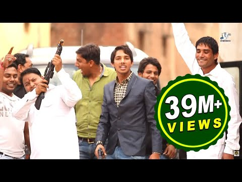 तेरे ब्याह मे गोली चलेगी | Tere Byah Mey Goli Chalegi | Haryanvi Pop DJ Full HD | Sandeep Khola