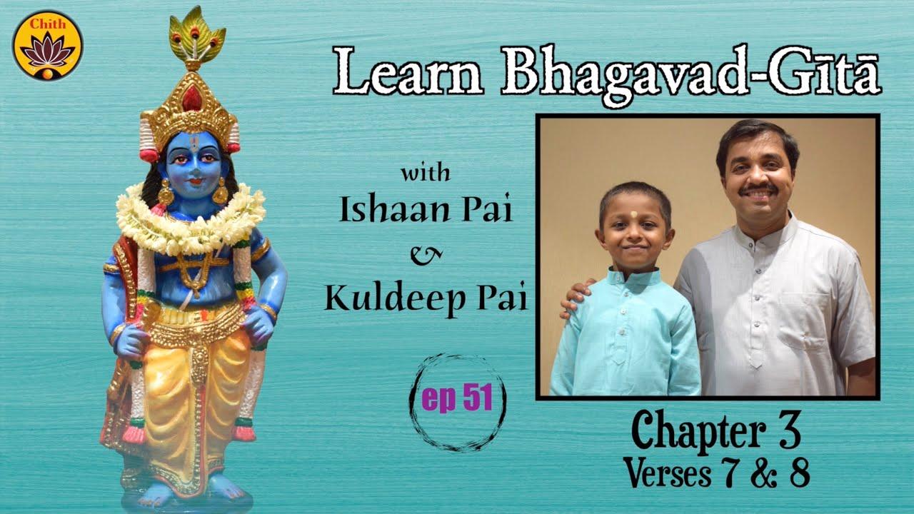 ep 51   Ch 3 Verses 7 & 8   Learn Bhagavad-Gītā with Ishaan Pai & Kuldeep Pai