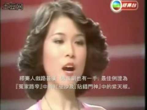 落選港姐: 繆騫人 - YouTube