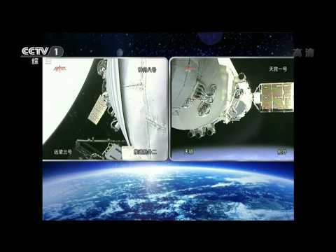 神舟八号发射 与天宫一号对接 Shenzhou 8 Lift Off Docking with Tiangong 1 [HD]