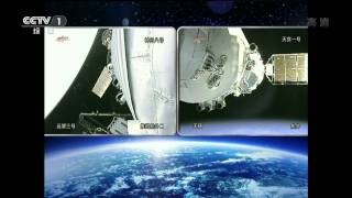 神舟八号发射 与天宫一号对接 Shenzhou 8 Lift Off Docking with Tiangong 1 [HD]