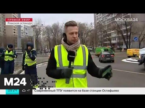 """""""Утро"""": ЦОДД оценивает трафик в Москве в 6 баллов - Москва 24"""